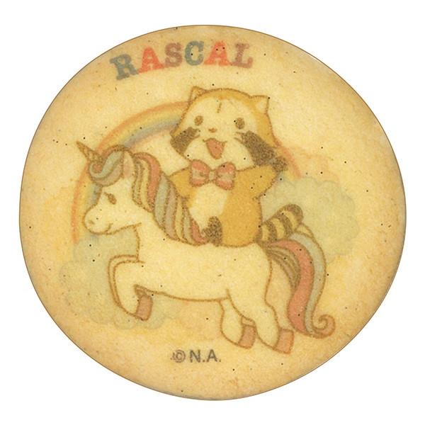 ラスカルクッキー
