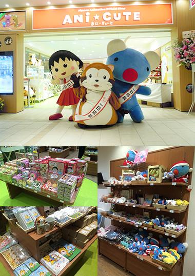 画像 日本アニメーション公式ショップ「ANi★CUTE」が池袋にOPEN!