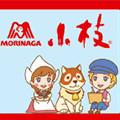 画像 「世界名作劇場」のキャラクターが森永製菓「小枝」のパッケージに登場!