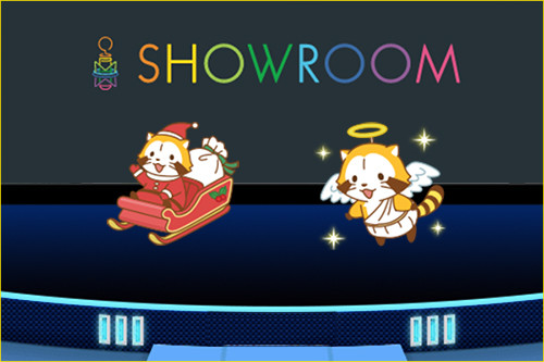 1204_showroom.jpg