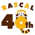 画像 ラスカル40周年記念グッズ「紅茶缶」、「レザーストラップ」