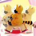 画像 木馬に乗ったラスカル「ロッキングラスカル」 クレーンゲームに登場!
