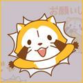 画像 LINEスタンプ『ラスカル&タンガ』 とびだすスタンプで配信開始!!