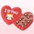 画像 LINE camera 「Valentine あらいぐまラスカル」配信開始!