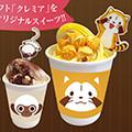 画像 「世界名作劇場 Fan Fun Kitchen」に新メニュー続々登場中!!
