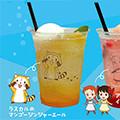 画像 岡山で「世界名作劇場 おでかけ!FanFun Park」を開催!