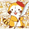 画像 新アート「コミックデザイン ~Life~」発表!