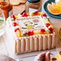 画像 【更新】ラスカルのキャラクターケーキ 販売終了します