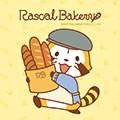 画像 LINE着せかえ第7弾『ラスカル☆ベーカリー』配信開始!