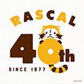 画像 【更新】「あらいぐまラスカル」放送40周年を記念したベストCDが発売開始!