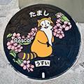 画像 ラスカルのマンホール蓋が多摩市聖蹟桜ヶ丘駅周辺に登場!