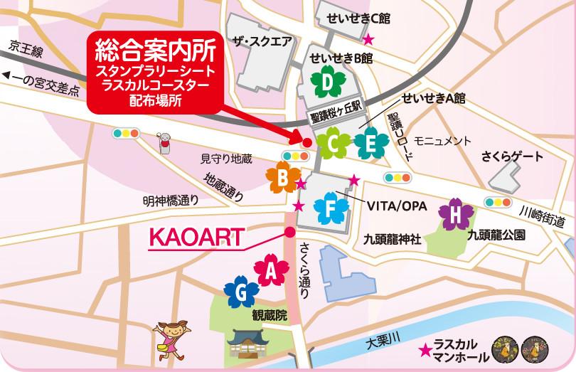 180330_map01.jpg