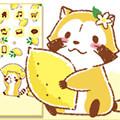 画像 きせかえ×キセカエ「ラスカル★レモン」配信!