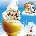 画像 ラスカルベーカリーで「夏のまんぷくフェア」開始!