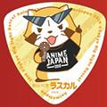 画像 「AnimeJapan2019」公式グッズとして、ピック型缶バッジが発売に!