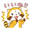 画像 最新LINEスタンプ『うなずくラスカル☆返信スタンプ』配信開始!