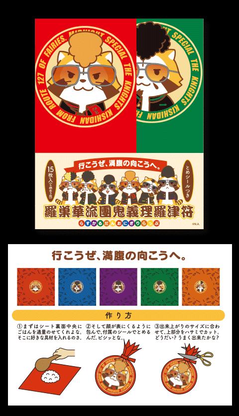 20160212_kishi.png