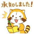 画像 新作スタンプ『はたらくラスカル 敬語スタンプ』配信開始!