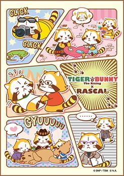 tbr_akiba_banner.jpg
