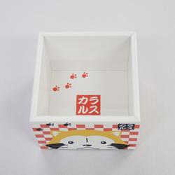 ラスカルぱこぱこ(市松模様) 商品画像