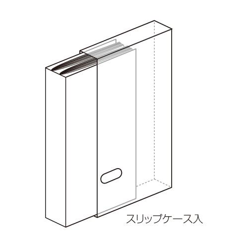PMXポケットアルバム プチラスカル 商品画像