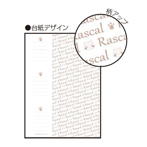 L判3段ポケットアルバム プチラスカル 商品画像