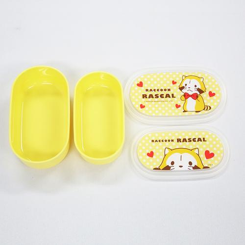 プチラスカル シール容器2P 商品画像