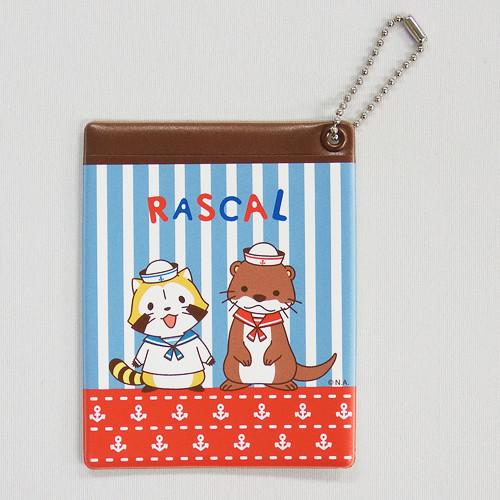 PVCパスケース(プチラスカル&カワウソ) 商品画像