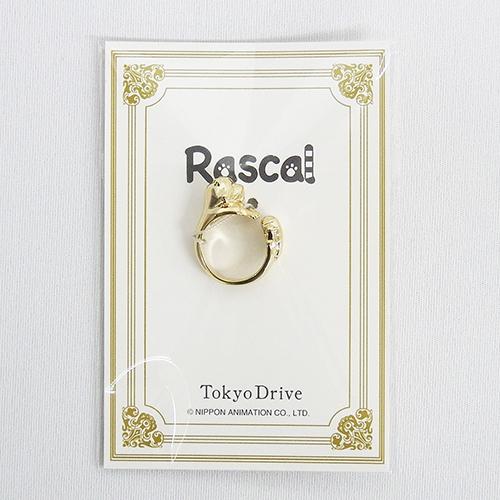 ラスカル リング(ゴールド) 商品画像