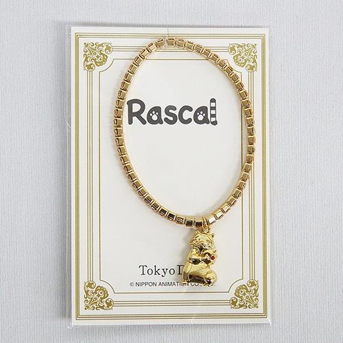 ラスカル チャーム付きブレスレット(ゴールド×ピーチ) 商品画像