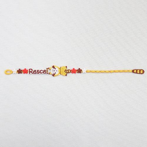 プチラスカル ブレスレット(ロゴ) 商品画像