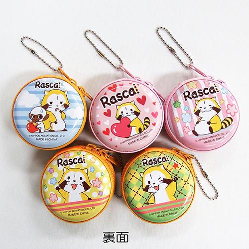 ラスカル缶ケース(全10種) 商品画像