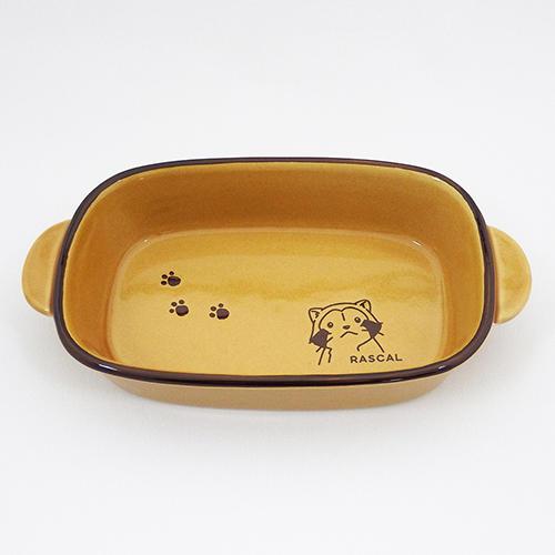 ラスカル【ナチュラル】 グラタン皿 商品画像