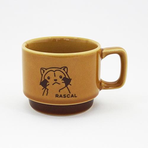 ラスカル【ナチュラル】 スタックマグ 商品画像