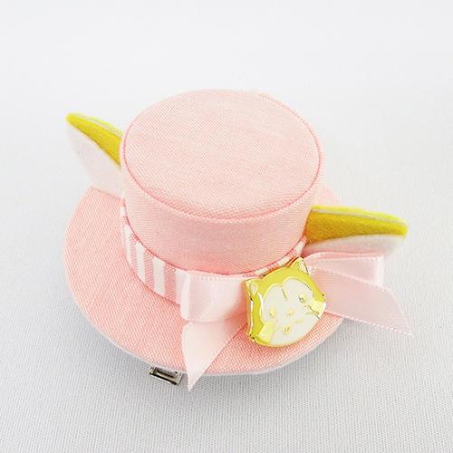 帽子型ヘアピン(ラスカルスイーツピンク) 商品画像