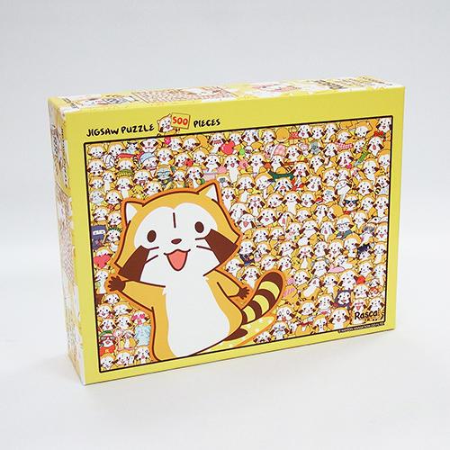 500ピース ジグソーパズル 商品画像