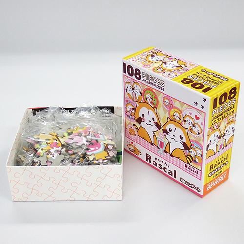 ジグソーパズル 108ピース(ラスカル) 商品画像