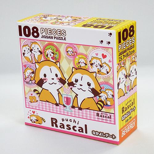 ジグソーパズル 108ピース(なかよしデート) 商品画像