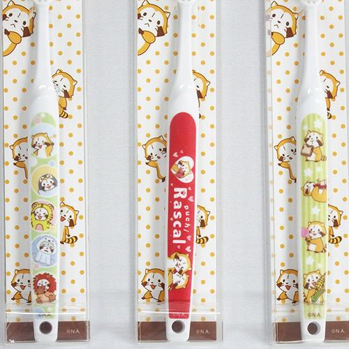 プチラスカル歯ブラシ(全5種) 商品画像