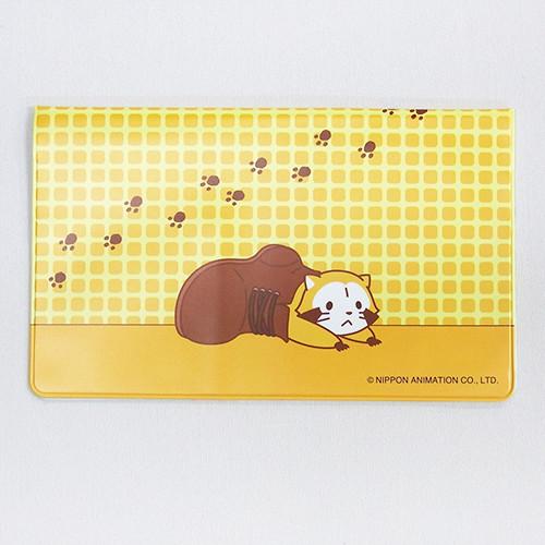プチラスカル 通帳ケース 商品画像