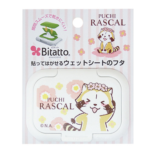 Bitatto Flowerラスカル 商品画像