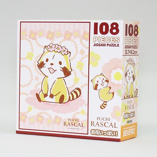 ジグゾーパズル(お花いっぱい) 商品画像