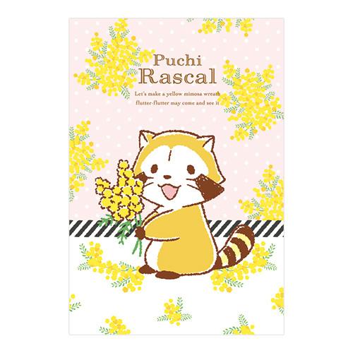 ポストカード(2種) 商品画像