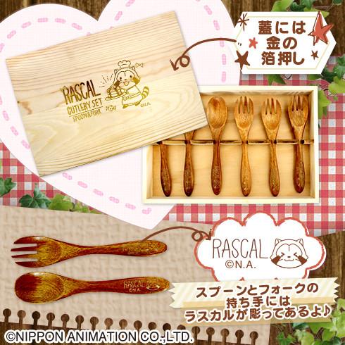 キッチン木製カトラリーセット 商品画像
