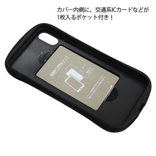 i select iPhone XS/X対応ケース(ミモザ) 商品画像