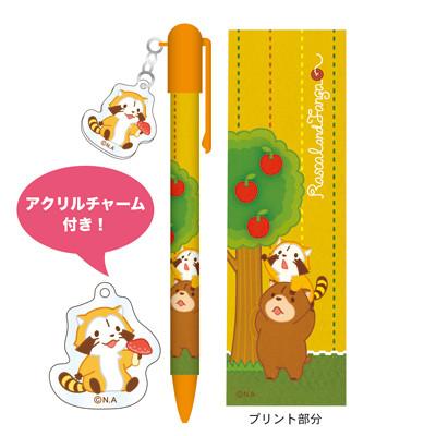 Cボールペン 商品画像