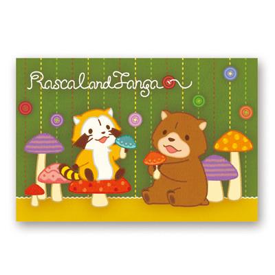 ポストカード(キノコ) 商品画像