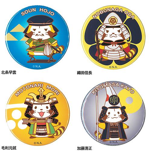 戦国ラスカル 缶バッチ(12種) 商品画像