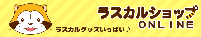 shopbn01_640x120.png